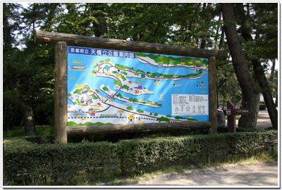 天橋立公園案内図