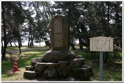 昭和天皇の句碑