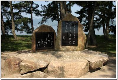 与謝野寛・晶子夫妻の歌碑