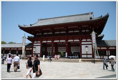 東大寺〜中門