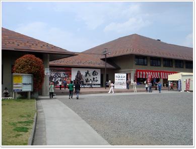 八幡原史跡公園・長野市立博物館