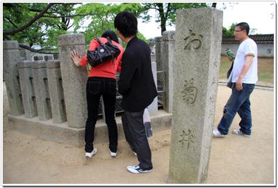 姫路城〜お菊井