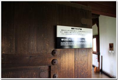 姫路城〜西の丸・廊下の大戸