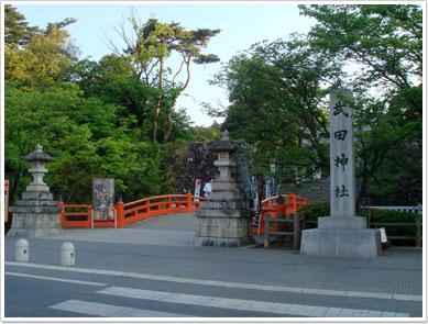 武田神社(神橋)