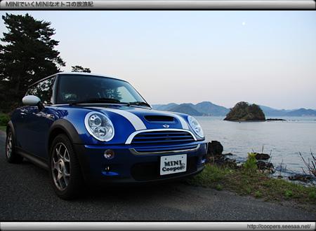MINI in 笠山