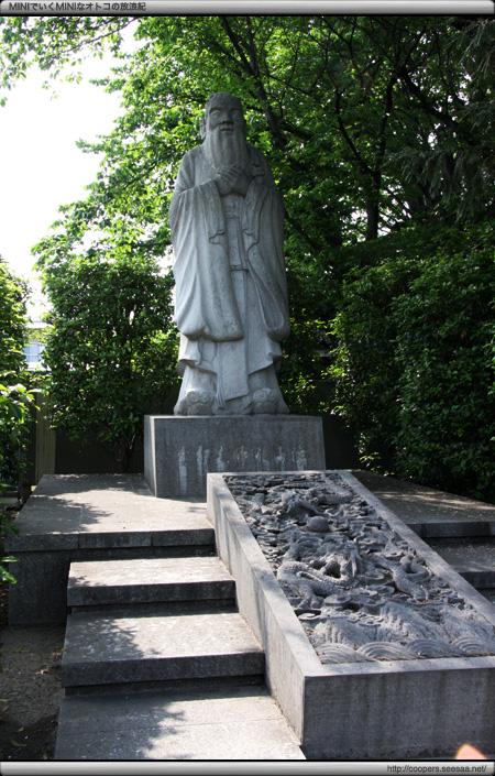 足利学校〜孔子像