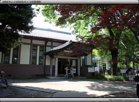 遺跡図書館〜足利学校