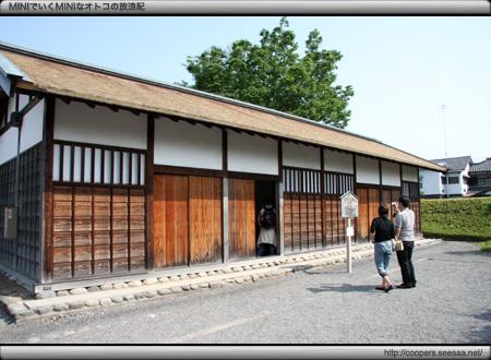 衆寮〜足利学校