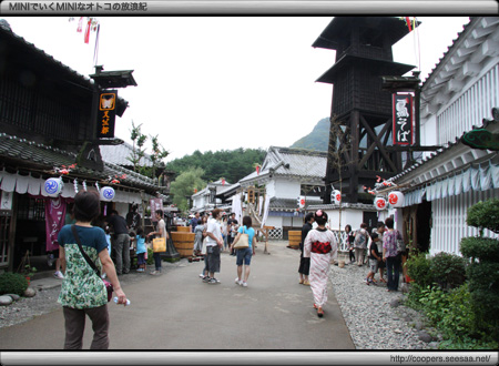 日光江戸村の街並と火の見櫓