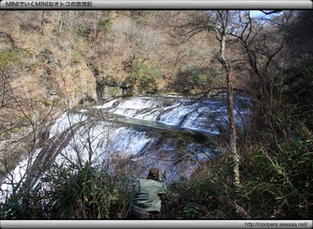 袋田自然研究路
