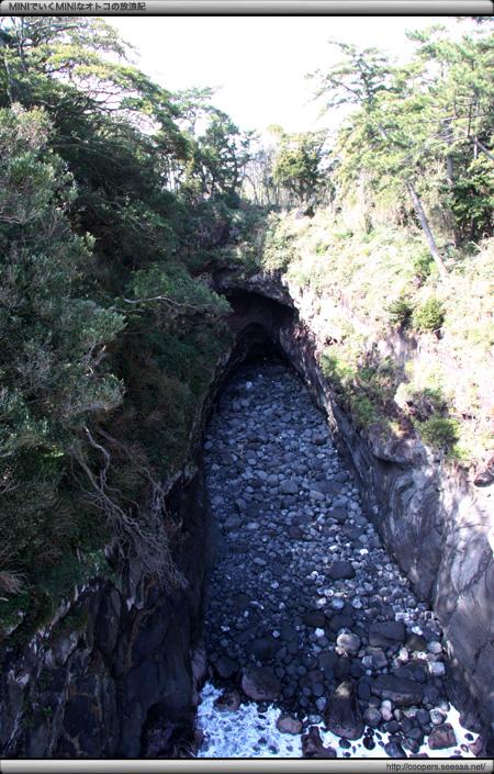 城ヶ崎海岸の海蝕洞