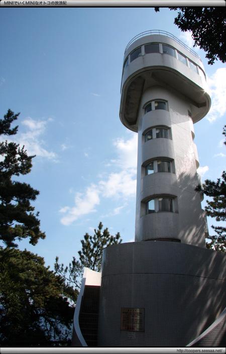 門脇崎灯台