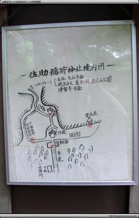 佐助稲荷の境内図