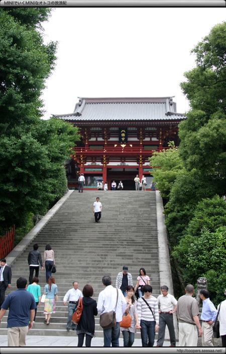大石段から見る鶴岡八幡宮の本宮