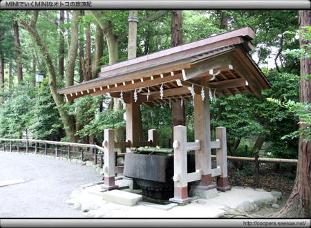白旗神社の手水舎〜鶴岡八幡宮