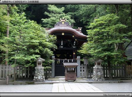 白旗神社〜鶴岡八幡宮