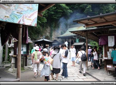 銭洗弁天 宇賀福神社の境内