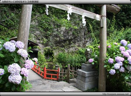 宇賀福神社の下ノ水神宮と狛犬