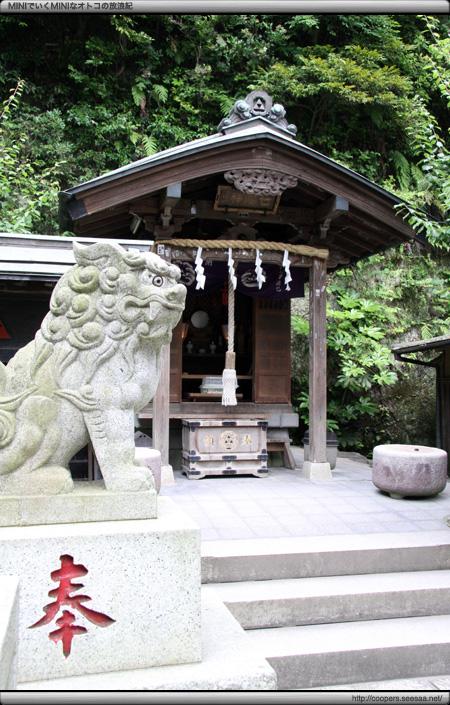 七幅神社〜宇賀福神社