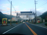 三才山トンネルまで13km