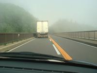 三才山トンネルを抜けても霧…