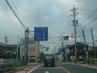 松本市街も曇り空…