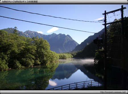 シャトルバスの中から見た大正池