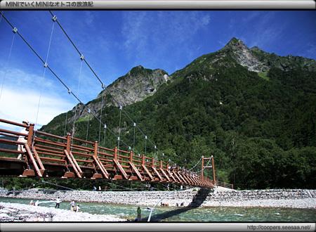 明神橋から見る明神岳