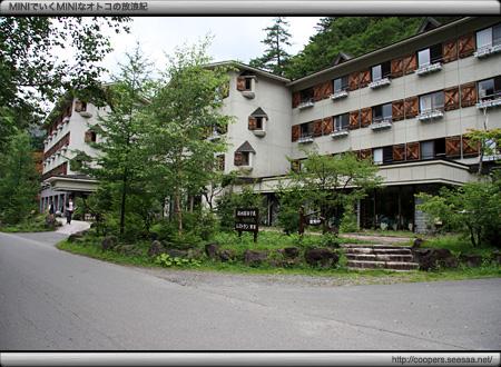 上高地清水屋ホテル