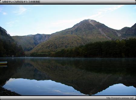 大正池と焼岳