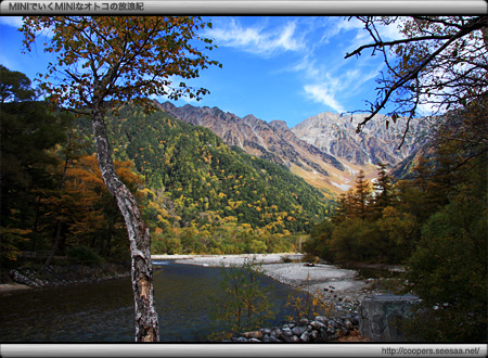 秋の上高地