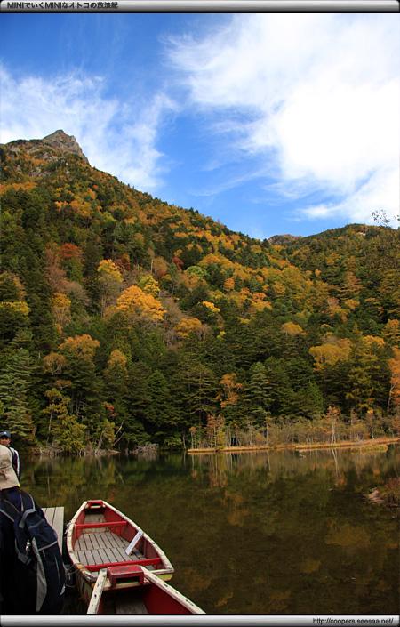 明神一之池と明神岳