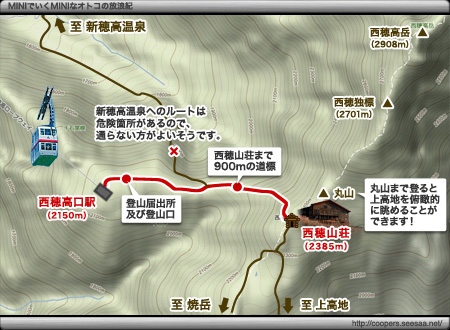 西穂山荘までの登山道の地図