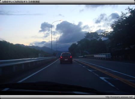 富士山の方向が怪しい雲行きに…