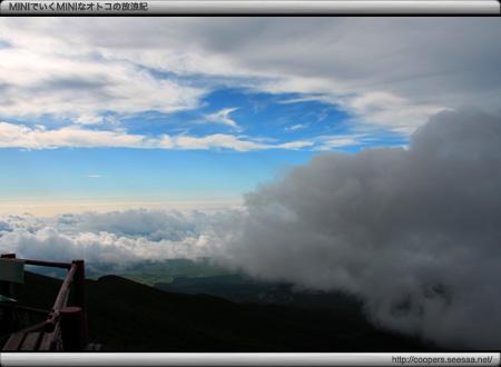 富士山表口六合目から見る空