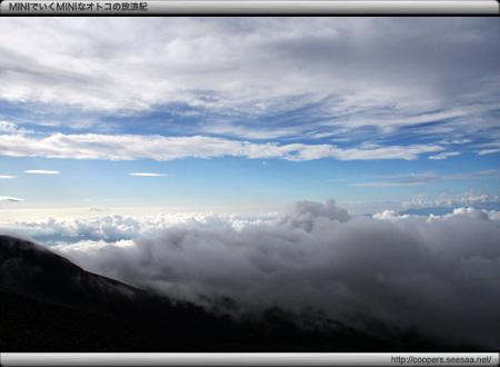 富士山表口 新七合目付近でようやく青空に!