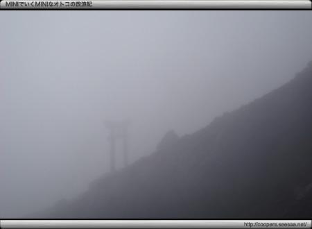 富士山表口 八合目
