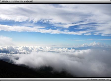 富士山表口の六合目付近で撮った写真