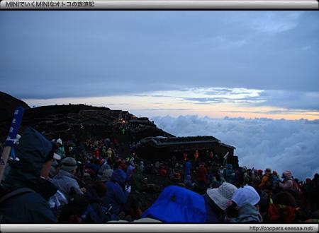 富士山頂で御来光待ち