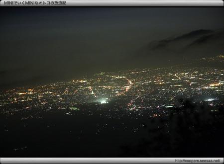 富士山5合目から見る夜景
