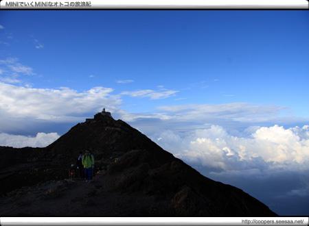 富士山最高峰「剣ケ峰」