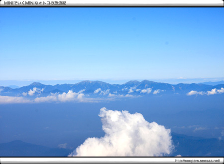 富士山頂から見る南アルプス