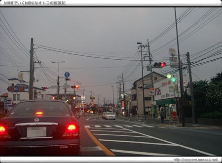 第二次 富士登山〜愛甲石田付近