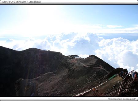剣ケ峰から見る風景