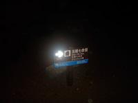 富士登山〜元祖7合目「山口山荘」まで300m