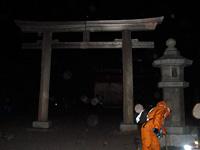 富士登山〜富士山頂「浅間大社奥宮」
