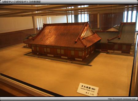 名古屋城・本丸御殿の模型