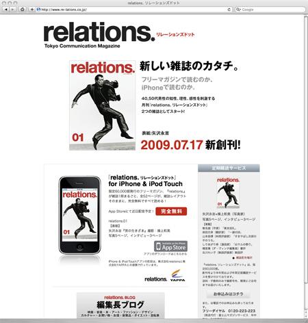 relations.
