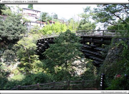 日本三奇橋「猿橋」