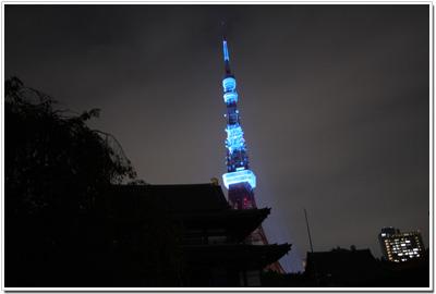 増上寺からみた青い東京タワー